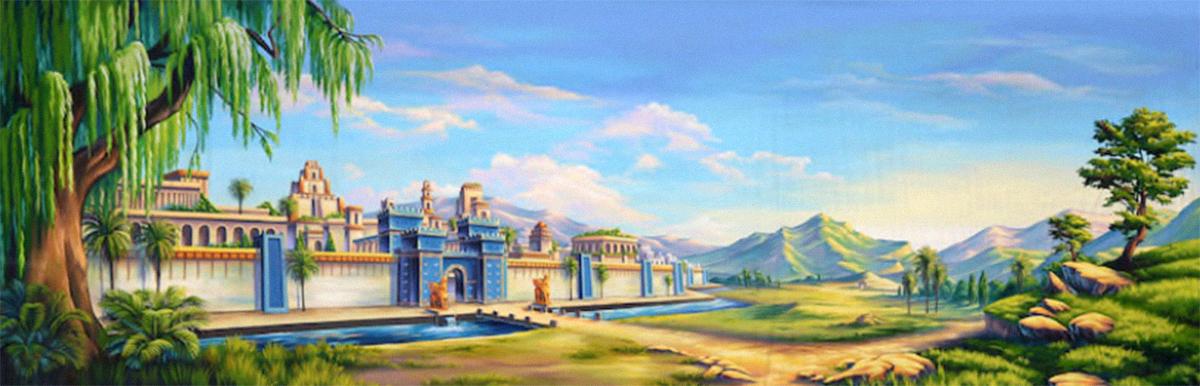 A babilônia