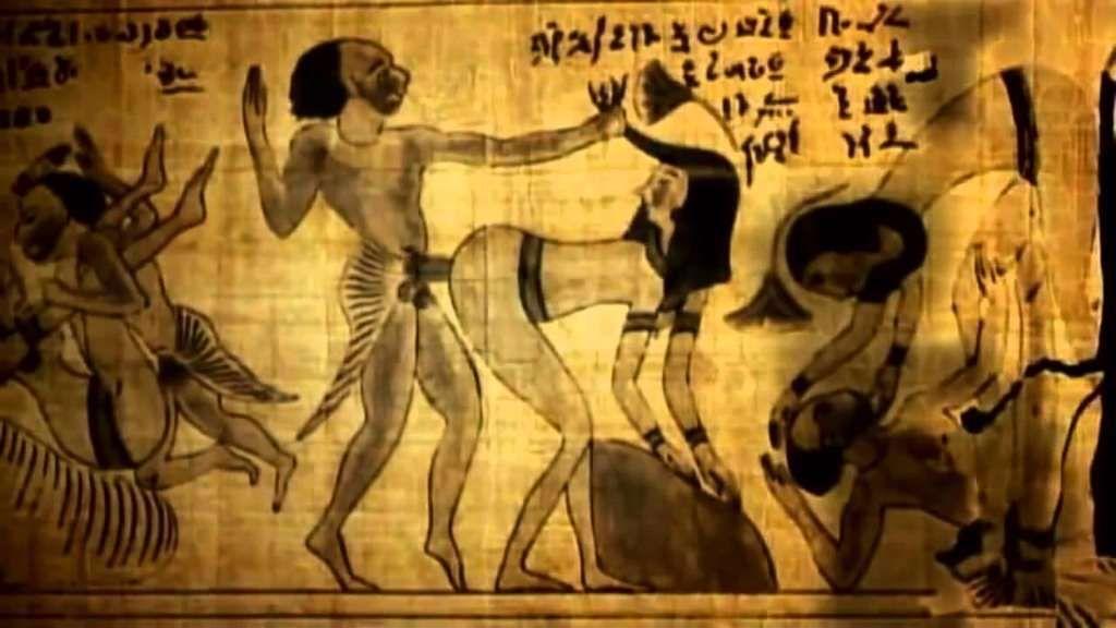 Sexualidade egípcia